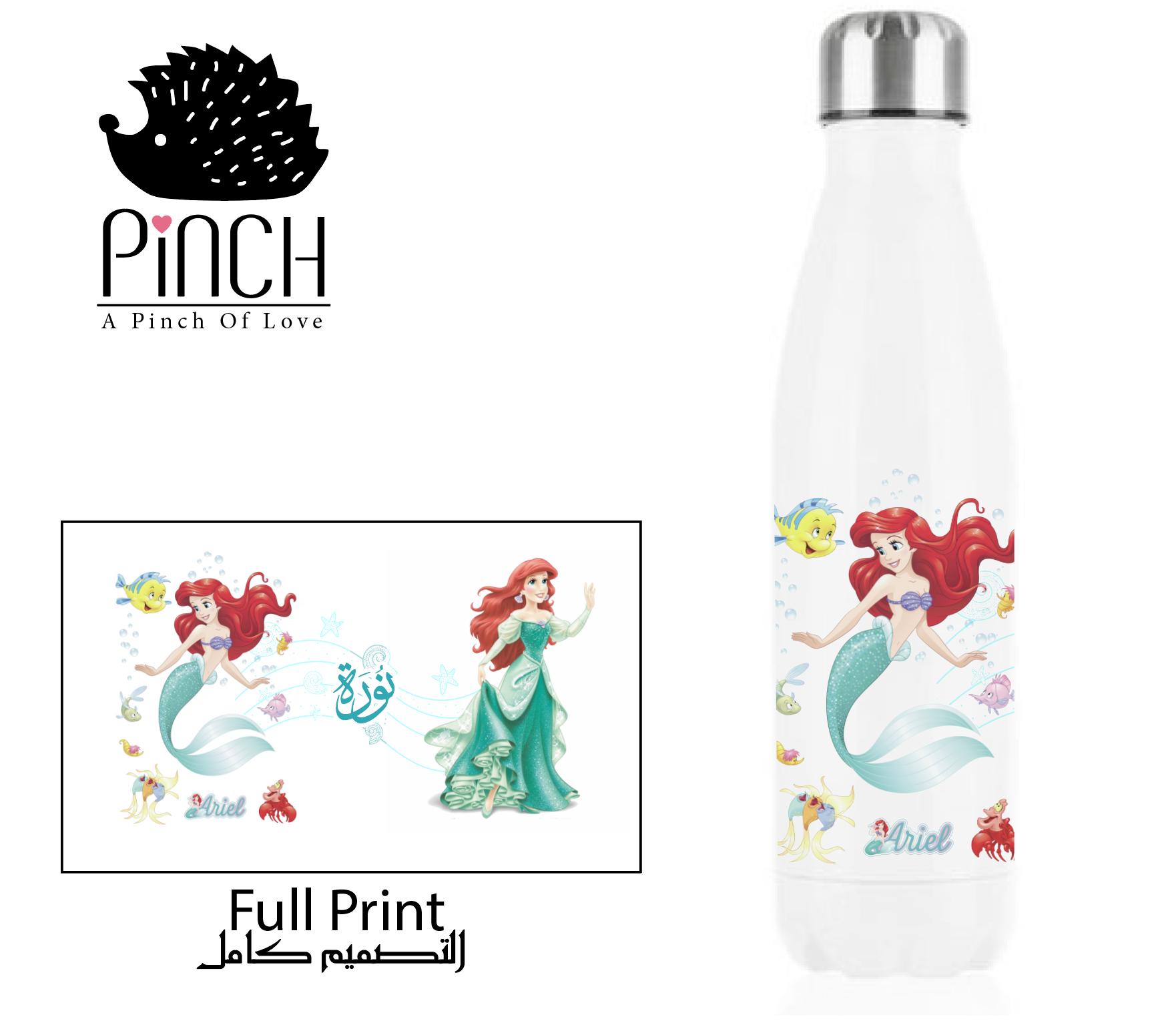 Mermaid Theme Bottle مطارة حورية البحر Pinch Kw